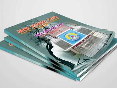 desain-cover-buku desain cover buku Desain Cover Buku desain cover buku 384x288