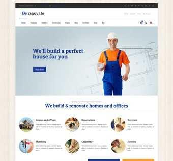 desain web renovasi perbaikan, desain web renovasi, desain web tukang cat contoh web desain Contoh Web Desain desain web perbaikan renovasi