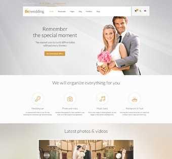 desain web pernikahan, desain web undangan pernikahan, desain web weddings, desain web penyedia pernikahan