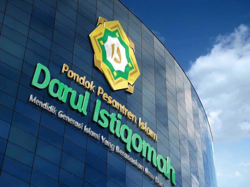 Rebranding Ponpes Darul Istiqomah  Home 3d desain logo daris